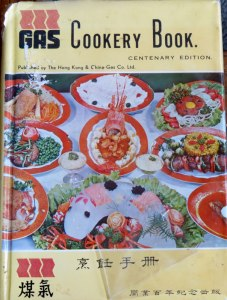my well-worn Chinese cookbook from Hong Kong
