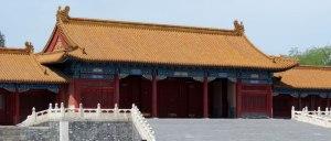 CH-Beij-FC-Meridian-Gate