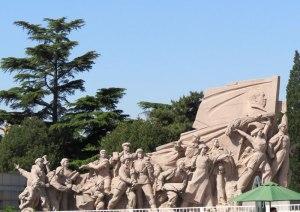 CH-Beij-TS-war-memorial