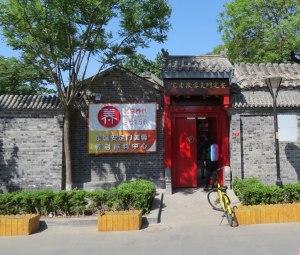 CH-Beijing-senior-facility