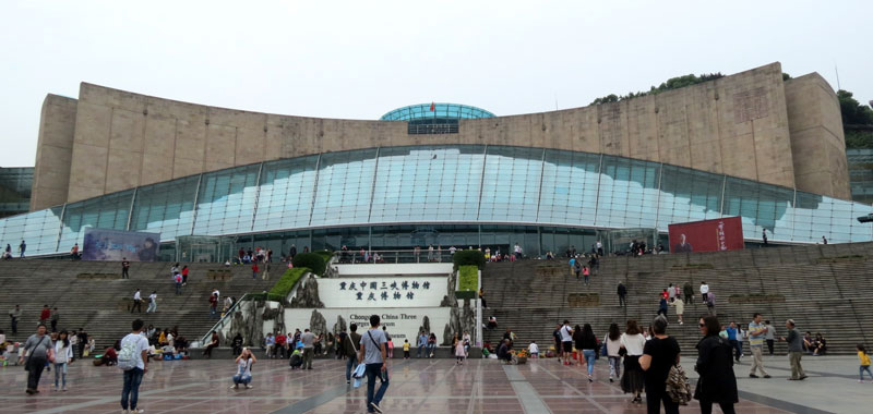 CH-Chongking-3-Gorges-Museu