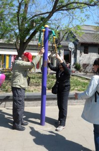 CH-hutong-exercise
