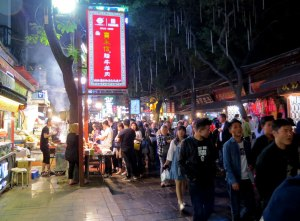 CH-Muslim-quarter-street