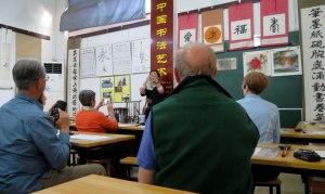CH-Xian-learn-callig