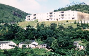 HK-Chung-Chi-dorms-and-vill