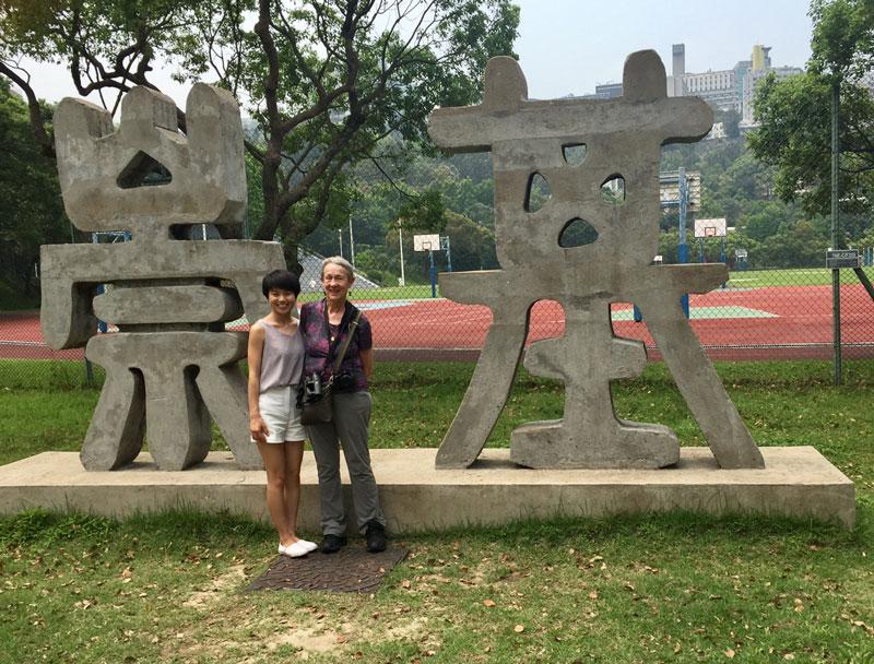 HK-Chung-Chi-Iris-Judy