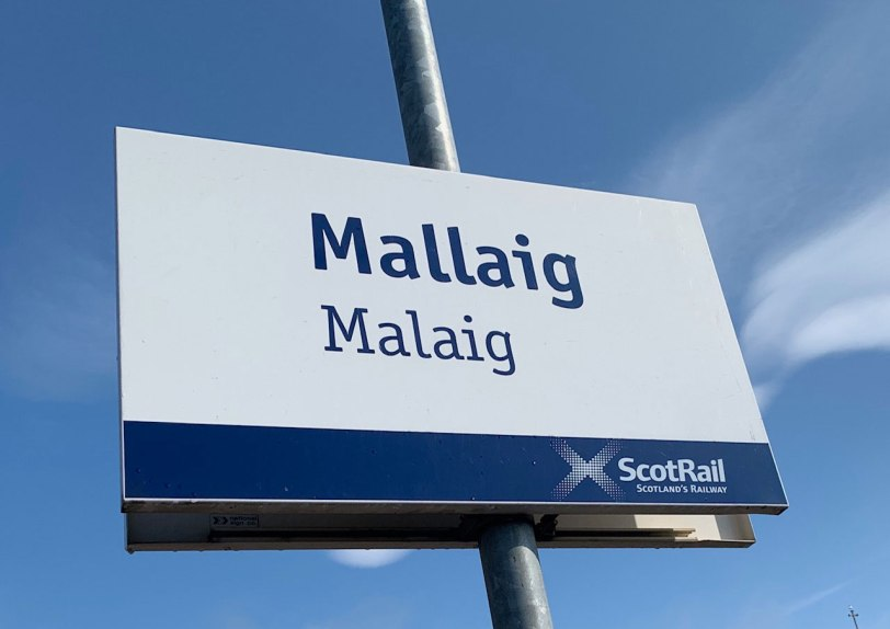 UK-Maillaig-7-28-19